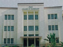 psg college of technology Coimbatore